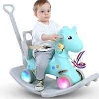 思麦澳 儿童摇摇马玩具木马滑行车两用闪光轮