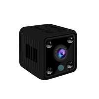 JOOAN 乔安 1080P无线摄像头
