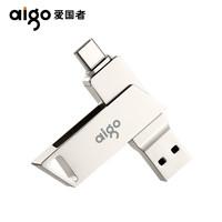 aigo 爱国者 U350 128GB Type-C USB3.0双接口U盘