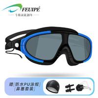 FEIUPE 菲普 F321A 男女款自带耳塞泳镜