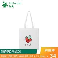 hotwind 热风 B53W8703 女士草莓帆布包