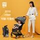 小龙哈彼可坐可躺婴儿推车轻便折叠宝宝推车 399元(需用券)