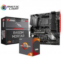 AMD R5 2600X 搭微星B450M MORTAR主板CPU套装