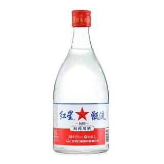 红星 白酒 甑流 清香型 65度 2L *2件