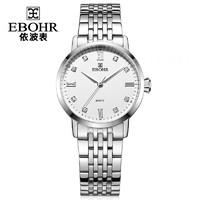 依波表(EBOHR) 白面钢带石英表 情侣表女士手表 50290123