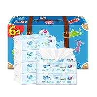 可心柔婴儿纸宝宝专用保湿纸乳霜纸抽纸柔纸巾家庭装整箱100抽6包