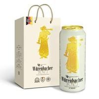 Würenbacher 瓦伦丁 小麦啤酒 500ml*12听 *2件