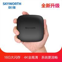 Skyworth 创维 T2 网络电视机顶盒
