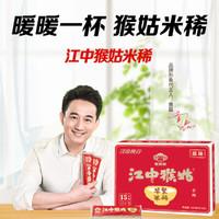 江中猴姑早餐原味米稀450g/15小包