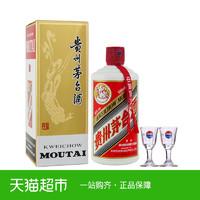 20点开售 贵州茅台酒53度飞天茅台500ml酱香型白酒1499元