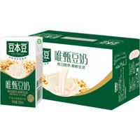 豆本豆 唯甄豆奶  原味早餐奶 250ml*24盒  *3件 +凑单品