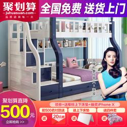 兰秀 全实木子母床高低床上下床大人儿童母子两层上下铺木床双层