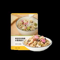 奇亚籽谷物脆水果燕麦片 800克