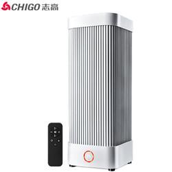 志高(CHIGO)取暖器ZNT-22T1A立体加热空气炮定时功能倾倒断电2200瓦电暖器