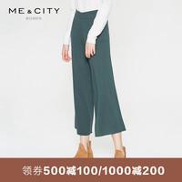 MECITY女装全羊毛复古港风chic高腰阔腿裤