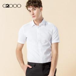 G2000休闲商务男装短袖衬衫 简约舒适男正装上衣修身尖领抗皱衬衣