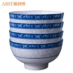 雅诚德 盛世牡丹系列传统家用陶瓷餐具组合釉下彩米饭碗菜盘汤勺汤碗中式碗碟套装 4.5寸高脚碗