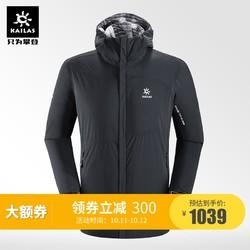 KAILAS 凯乐石 KG010066 男士户外棉服