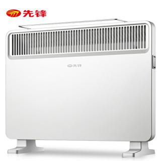 先锋(SINGFUN)取暖器家用 电暖器 欧式快热炉 暖气片 速热静音烤火炉DOK-K9