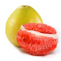拾橙 福建平和琯溪蜜柚5-10斤