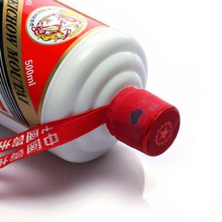 MOUTAI 茅台 飞天 53度 酱香型白酒 2016年 500ml*6瓶
