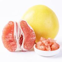 NANGUOXIANSHENG 福建平和红心蜜柚 带箱5斤装
