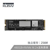 科赋(KLEVV)SSD固态硬盘 M.2接口(NVMe协议)C700系列 480GB