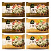 bibigo 必品阁 王饺子玉米猪肉菌菇三鲜 490g*6袋