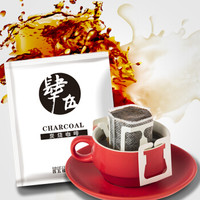 香港四五楼 炭烧特浓挂耳咖啡 滤泡式黑咖啡粉无糖便携挂耳10g*1片体验装 *2件