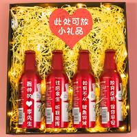 百威啤酒可乐定制易拉罐结婚纪念生日礼物送老公男女朋友抖音同款