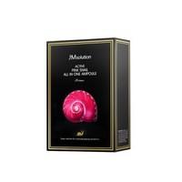 韩国进口 JMsolution 粉蜗牛原液提亮安瓶精华 120片/盒 一片提亮肤色 安心光彩肌肤 *2件+凑单品