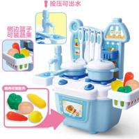 美齐 按压出水做饭煮饭厨儿童过家家厨房果蔬玩具套装