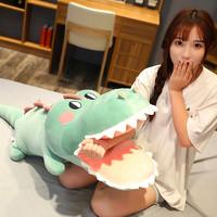 韩国ins新款可爱大牙鳄鱼睡觉夹腿长条抱枕公仔90厘米