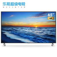 Letv 乐视 X65L 65英寸 4K液晶电视