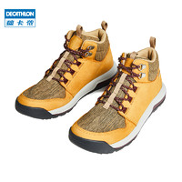 迪卡侬旗舰店户外防水徒步登山鞋男中帮牛皮防滑休闲运动鞋女QUS