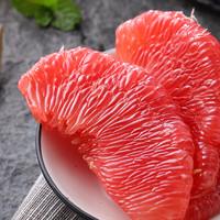 琯溪红姑娘 管溪红心柚  净重8.5-9.2斤