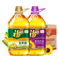 福临门 食用油套装 黄金产地玉米油 3.68L+葵花籽油 3.68L *2件
