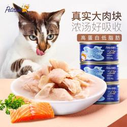 petstwo猫罐头 混合装85g*24罐