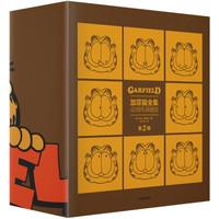 《加菲猫全集:40周年典藏版·第2辑》(套装全5册)