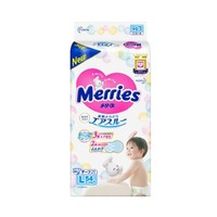 Merries 花王 妙而舒 婴儿纸尿裤 L54片 *4件 +凑单品