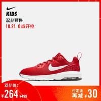 Nike 耐克官方NIKE AIR MAX MOTION LW (PSV)幼童运动童鞋917653
