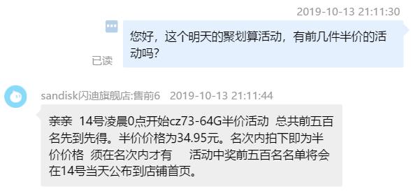 SanDisk 闪迪 CZ73 USB 3.0 U盘 64GB