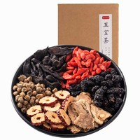 五宝茶 玛咖枸杞茶 男士 养生茶 12包
