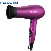 飞科 FLYCO 电吹风 FH6618 2000W六档负离子功能变速控温调节大功率吹风筒