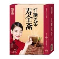 寿全斋 红糖姜茶 12g*10条*3盒