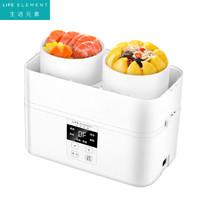 LIFE ELEMENT 生活元素 F19 电热饭盒 2.0L *2件