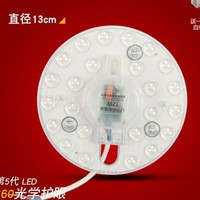 Dmail LED灯泡 12W