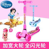 迪士尼 儿童滑板车