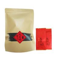 祺真 大红袍茶叶 125g