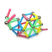 智邦 创意构型磁力棒 散装50直棒 50钢球(送收纳袋 图册)